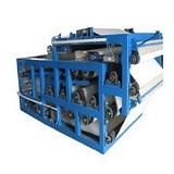 DY 带式压滤机|尾矿干排|真空带式过滤机|真空皮带脱水机